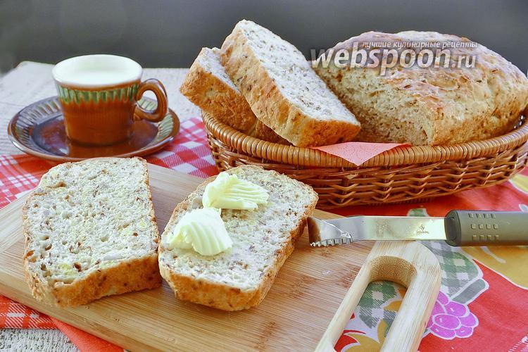 Рецепт Хлеб многозерновой «Немецкий»