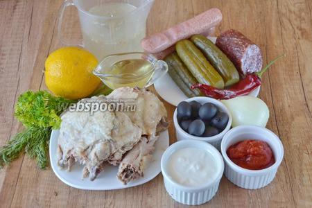 Для приготовления необходима отварная курица, сырокопчёная колбаса, сосиски молочные, огурцы солёные, репчатый лук, острый перец, сметана, томатная паста, укроп, петрушка, куриный бульон, маслины без косточек, лимон, масло подсолнечное, соль.