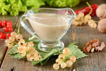 Соус из белой смородины
