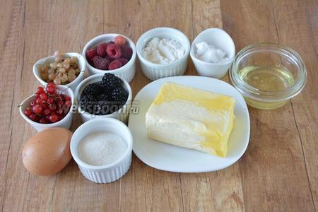 Для приготовления необходимы яйца, сахар, маргарин, мука пшеничная, белки, сахарная пудра с ванилью, малина, смородина красная, смородина белая, ежевика.