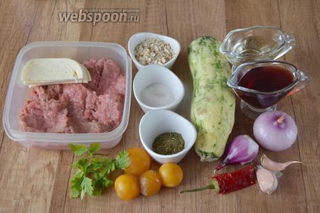 Для приготовления необходимо: куриный фарш, адыгейский сыр, кабачок, хлопья овсяные, лук фиолетовый, чеснок, острый перец, алыча, петрушка, масло подсолнечное, сахар, соль, специи, соевый соус.