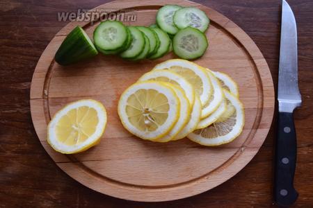 Лимон и огурец нужно нарезать колечками, предварительно тщательно их вымыв. Вообще рекомендуется счищать шкурку с огурца. Я этого не сделала исключительно из-за того, что очищенный огурец на фото смотрелся бы не так эстетично!