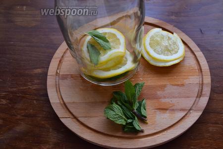 Затем лимон, огурец и листики мяты.