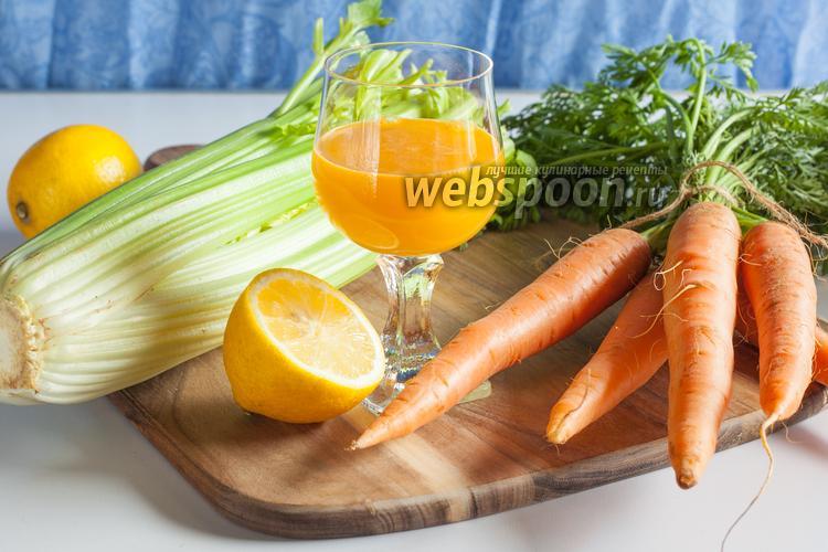 Фото Сок сельдерея с морковью