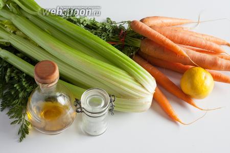 Основные ингредиенты  для этого фреша - стеблевой сельдерей и морковь в соотношении один к трем. Лимон - можно сказать, по вкусу. Соль - приправа. Секретный компонент - растительное масло с нейтральным вкусом (у меня - рапсовое). Оно нужно в случае, если сок употребляется натощак, и вообще вы на диете, и употреблять жиры во время приема пищи не собираетесь. Дело в том, что бета-каротин, содержащийся в моркови, является жирорастворимым веществом, и без масла вы просто не сможете извлечь из моркови максимума ее пользы. Так что или введите хотя бы немного масла в сок - или съешьте его после того, как выпьете напиток.