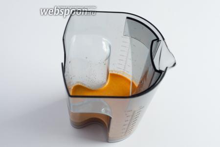 Выжимаем сок соковыжималкой. На соке будет неэстетичная пена грязно-оранжевого цвета, но в остальном он довольно красивый.