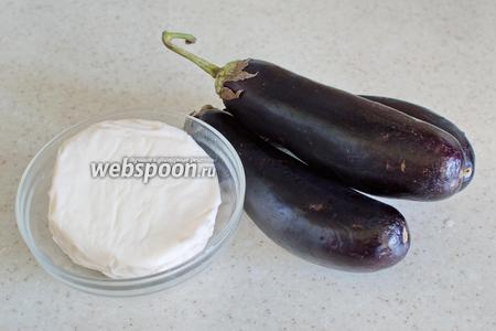 Для приготовления понадобятся баклажаны, Сулугуни, соль, перец.