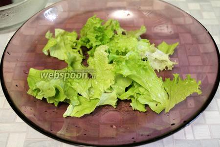 Порвать листья салата.