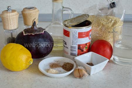 Для приготовления блюда возьмите пшено, сливочное масло, 1 баклажан, перец чили (если свежий, то 3/4 от целого), томатную пасту, чеснок, имбирь (если свежий, то 20 г), тмин, сок из 1/2 лимона, кориандр молотый, куркума, 2 помидора, корицу, воду (2-4 ст. л.), кинзу свежую для подачи и соль с перцем (по вкусу).