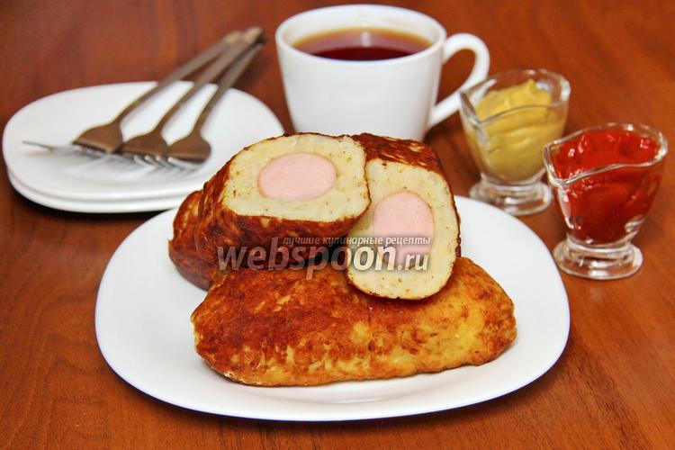Фото Сосиски в картофельной шубе