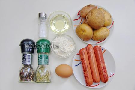 Итак, что нам понадобится для приготовления: сосиски, картофель, яйцо, мука, соль, специи и подсолнечное масло для обжарки.