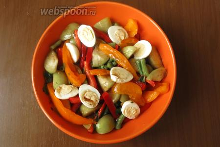 Отвариваем яйца, чистим, нарезаем половинками и кладём сверху на овощи. Поливаем остатками заправки. Приятного аппетита!