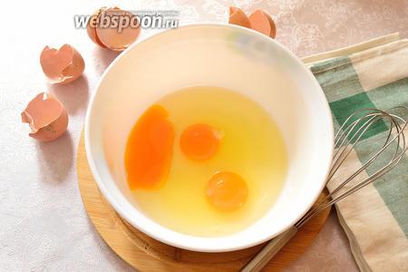 Разбиваем яйца в миску, добавляем соль и молоко.