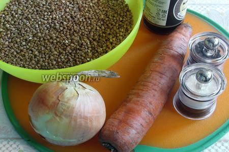 Нам понадобится гречка промытая, крупная морковь, крупный лук (в наличии был мелкий, поэтому их было штучки 4), соль, перец, соевый соус (у меня Киккоман).