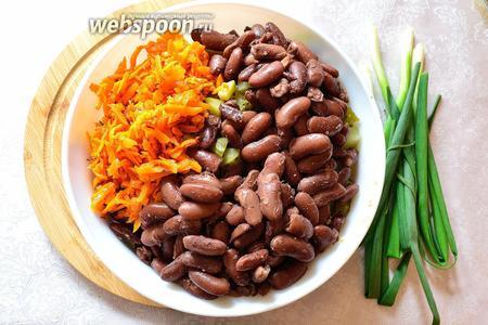 В салатнике соединяем все нарезанные продукты. Добавляем обжаренную морковь и фасоль.