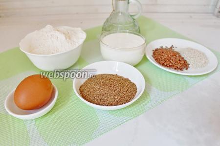 Для приготовления нам понадобится кефир, мука, отруби, масло, соль, сахар, разрыхлитель, яйцо и семена льна и кунжута.