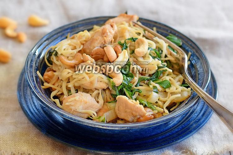 Рецепт Куриная грудка с китайской вермишелью и мангольдом