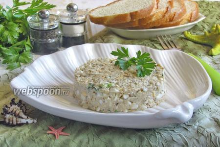Рыбный салат с рисом и сыром