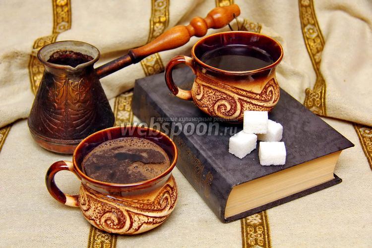 Рецепт Кофе с перцем