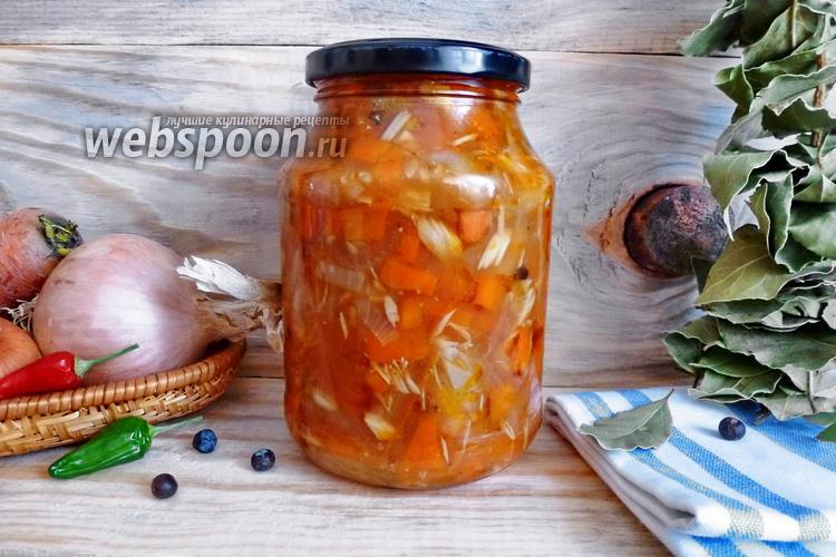 Рецепт Закуска со скумбрией на зиму