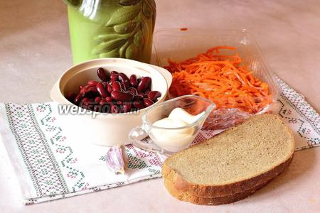 Для приготовления салата подготовим продукты: консервированную красную фасоль, морковь по-корейски, майонез, 2 ломтика ржаного хлеба, чеснок, растительное масло и соль.