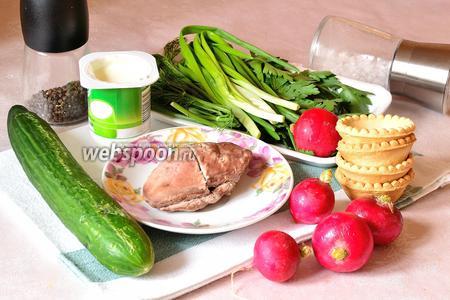 Подготовим продукты: филе утиной грудки, свежий огурец, редиска, зелень, натуральный йогурт, соль и перец по вкусу. Утиное филе предварительно отварить и остудить.