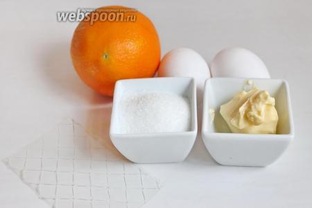 Итак, делаем сначала апельсиновую прослойку. Нам нужен будет апельсин, сахар, яйца, вода, масло и желатин.