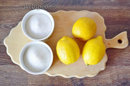Для приготовления повидла из лимонов подготавливаем следующие ингредиенты: лимоны, сухую смесь «Желе Апельсина» и сахар.