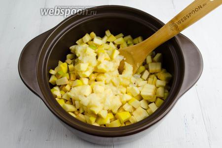 Добавить подготовленное пюре лимона. Перемешать, чтобы айва не потемнела.