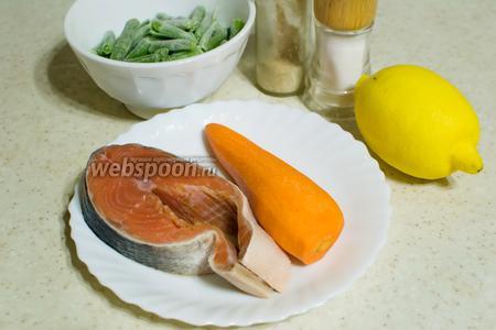 Для приготовления понадобится стейк кеты, морковь, зелёная фасоль, лимон, соль, перец.