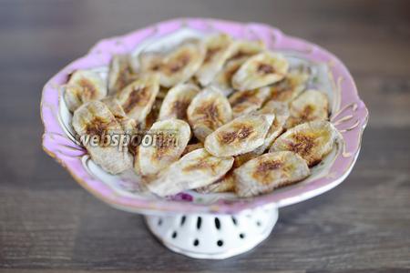 Таким образом, через 5 минут приготовления, чипсы банановые станут достаточно хрустящими и приобретут золотистый красивый цвет. Выкладываем чипсы на красивое блюдо, по желанию присыпаем пудрой или какао и сразу же подаём.