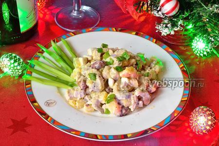 Зимний салат с грибами и фасолью