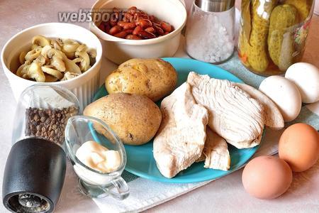 Для приготовления зимнего салата с грибами нам потребуются консервированные шампиньоны, красная фасоль консервированная, картофель, 3 средних маринованных огурца, яйца куриные, филе индейки или курицы майонез, соль и перец по вкусу. Картофель яйца и индюшатину нужно заранее отварить.