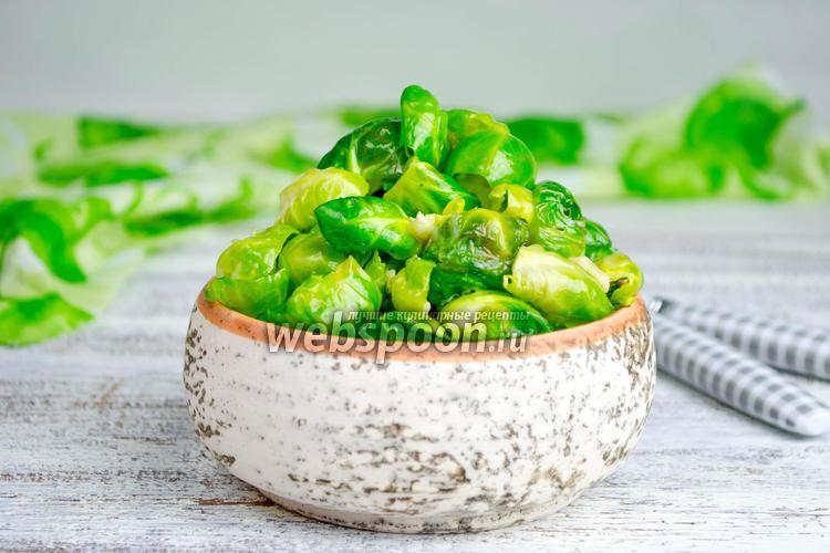 Рецепт Брюссельская капуста с чесноком и сыром