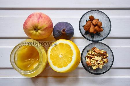 Ингредиенты: яблоки, лимон, инжир, мёд, орехи грецкие и миндаль.
