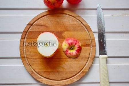 Яблоки вымыть, срезать верхнюю крышечку, там где плодоножка.