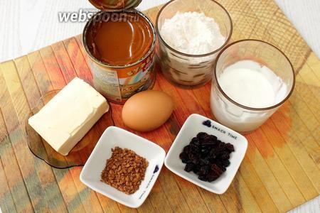 Для приготовления нам понадобятся сметана, мука пшеничная, сахар, яйцо куриное, кофе растворимый, разрыхлитель, изюм, сгущёнка варёная и сливочное масло.