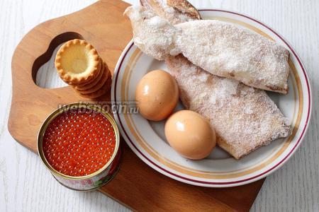 Для приготовления нам понадобятся песочные тарталетки, икра, кальмары, яйца куриные, майонез и чеснок.