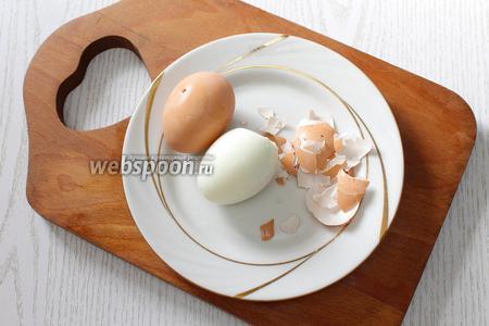 Яйца отвариваем вкрутую, охлаждаем и очищаем.
