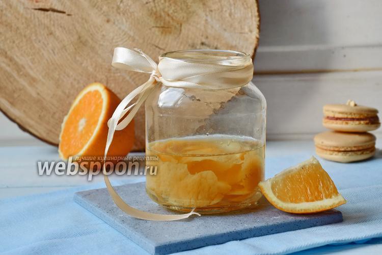 Фото Апельсиновая настойка