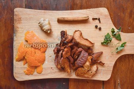 Ингредиенты: сушёные яблоки, гвоздика, перец душистый, корица палочками, апельсиновые корки, имбирь свежий, мята, мёд по вкусу!