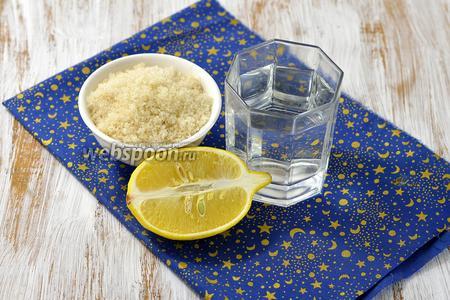 Для работы нам понадобится сахар, вода, лимонный сок.
