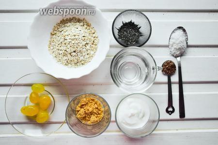 Ингредиенты: овсяные хлопья, вода, йогурт классический без добавок, семена чиа и льна, мука миндальная, кокосовая стружка, кумкват.