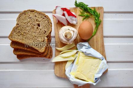 Ингредиенты: хлеб тостовый, яйцо куриное варёное, шампиньоны, масло сливочное, укроп, сыр, крабовое мясо.