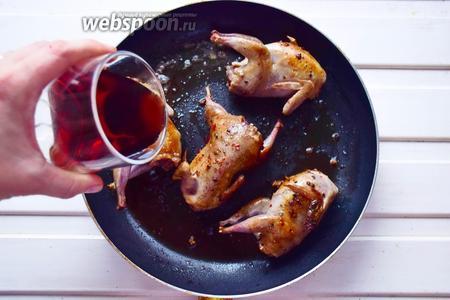Влить в сковороду вино, либо вишнёвый ликёр. Выпарить в течение 2 минут.