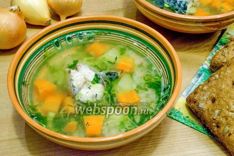 Рецепт Рисовый суп из скумбрии с морковью