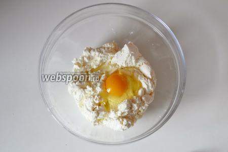 В подготовленный творог добавляем поочередно куриные яйца и тщательно перемешиваем. Можно использовать миксер или блендер.