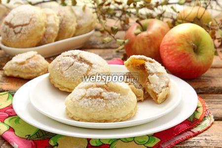 Песочные пирожки с яблоками