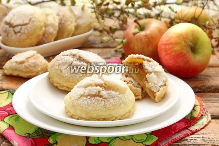 Фото Песочные пирожки с яблоками