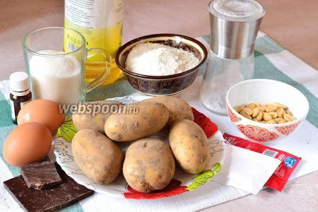 Подготовим продукты: картофель, муку, растительное масло, соль, сахар, яйца, шоколад, молоко, арахис, дрожжи сухие, разрыхлитель, 3 капли эфирного масла нероли (цветков апельсина), сахарная пудра.